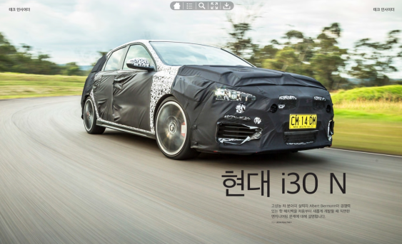 Development story for the Hyundai i30 N. Translated into numerous languages.